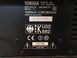 Yamaha YST-SW300 subwoofer