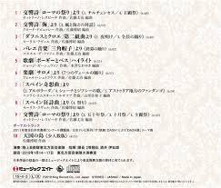 King E Shop 小編成で挑戦 吹奏楽コンクール人気曲セレクション 音楽