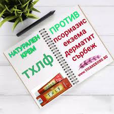 ZUDAIFU & YIGANERJING - Chinese Medicine Store в/ъв София