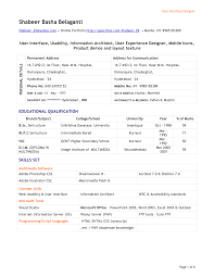 Ui Designer Resume Sample 11 Resume Designs With Slick Personal