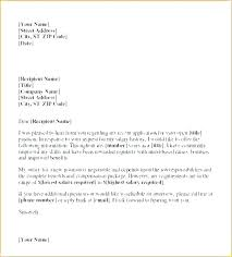 How To Put Salary Requirements In Cover Letter Letter Of Expectation Template