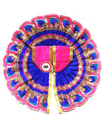 Laddu Gopal Jewellery Designs 2ds Classic Beautiful Mayur Pankh Design Laddu Gopal Poshak Size 4 For All Occasions Blue