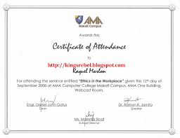 Tidbits And Bytes Example Of Certificate Of Attendance Ethics