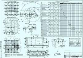 Курсовой проект Производство земляных работ Чертежи РУ Курсовой проект Производство земляных работ
