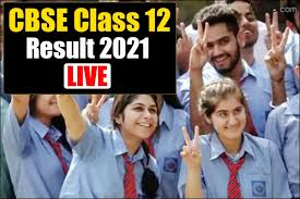 cbse 12th result 2021 declared at cbse