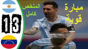 ملخص أهداف مباراة الأرجنتين اليوم وفنزويلا 3-1 / أهداف مباراة الأرجنتين  اليوم / مباراة قوية HD - YouTube