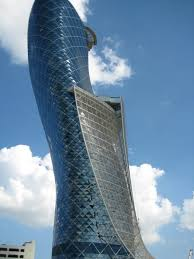 unique architectural buildings. Delighful Buildings One Of The Tallest Buildings In City Capital Gate Has Been  Certified By Throughout Unique Architectural Buildings D