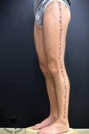 надпись на все ногу сделано в Inkfactory