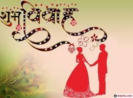 Vivah Card Design Shubh Vivah Cards 100 Happy Wedding Marriage Images Design