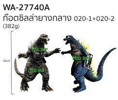 โมเดลก็อตซิลล่า Godzilla สามารถขยับแขนขาได้ Toy world WA-27740A ฟ้า 12 x 35  x 26 - ร้านของเล่นราคาถูก ของเล่นขายส่ง ร้านไฮโซชอป HISOSHOP : Inspired by  LnwShop.com