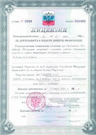 Мукомольное производство ООО Карачиха   диплом за широкий ассортимент и высокое качество собственной продукции
