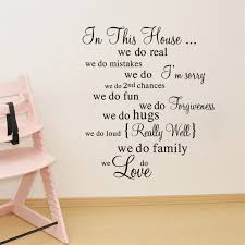 sweet house rules vinyl quote wall stickers home decor living room diy black wall art decals removable sticker for decoration in wall stickers from home  on house rules wall art suppliers with sweet house rules vinyl quote wall stickers home decor living room