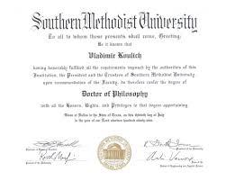Free Homeschool Diploma Template Free Printable Diplomas For Kindergarten Graduation Diploma