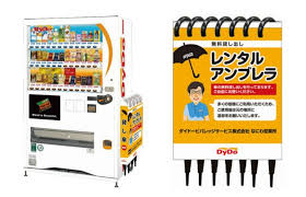 Umbrella Vending Machine Japan Simple Osaka Vending Machines Offer Umbrellas All About Japan