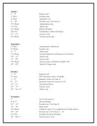 21+ 1st grade art worksheets photos. Add Drill Printable Social Studies Worksheets Geometric Shapes Part Grade Ma Workbooks Automatic Problem Solver Simple Addition Kindergarten Solving Sumnermuseumdc Org