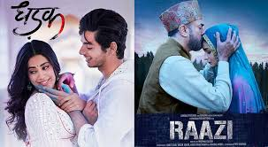 Image result for latest images of raazi movie and dhadak movie comparison