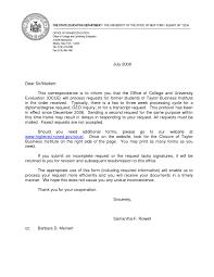 Simple Invitation Letter Free Printable Invitation Design