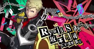 Other royal families discussion about royals from all over. Persona 5 The Royal S Combo Attacks Include Beef Bowls And Bullets Game Thought Com