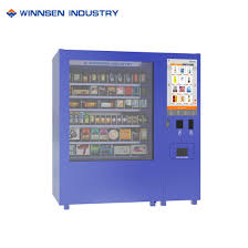 Dvd Vending Machines For Sale Interesting China Snack And Drink Self Service Cosmetics DVD Vending Machine For