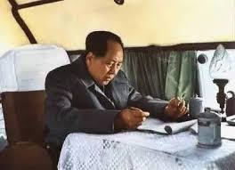 mao zedong s life is a love of books you a few  according to at that time xu mao zedong library management of records to mao zedong s last book is rong zhai essay this is mao zedong s life is like