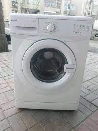 Diyarbakır içinde, ikinci el satılık Arçelik çamaşır makines
