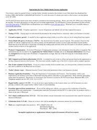Maryland Car Dealer License Application Surety Bond Car Dealership