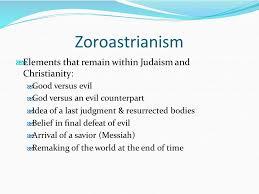Zoroastrianism Vs Christianity Chart Early Religions Zoroastrianism Vedic Religion Hebrew