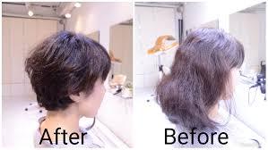 くせ毛を生かした髪型 縮毛矯正をやめてくせ毛を生かしたショートボブ