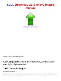 For free 2010 chevy impala manual pdf guide   Chevrolet Impala ...