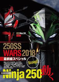 2018 suzuki 250r. contemporary 250r all new kawasaki ninja 250 fi 2018 render young machine intended suzuki 250r