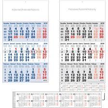 Calendars 2019 Shipping Calendar 3 Months Classic