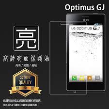 LG Optimus GJ E975w / L5II DUET E455 ...