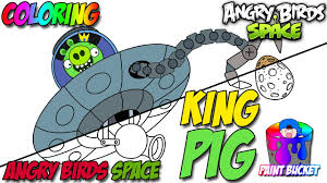 Small Picture Angry Birds Space Coloring Pages King Pig Angry Birds Coloring