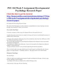 developmental psychology term paper psych302b term paper developmental psychology