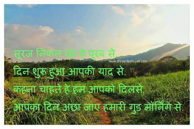 friendship shayari in hindi 140 words