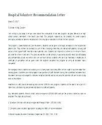 Volunteer Cover Letter Samples Cover Letter Volunteer Assisted Living Coordinator Cover Letter