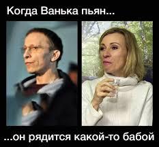 У МЗС РФ опрацьовують заходи у відповідь на нові санкції США, - Захарова - Цензор.НЕТ 1627