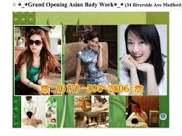Asian massage malden ma