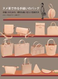 pigpong s hand sewn tanned leather bag patterns japanese image 0