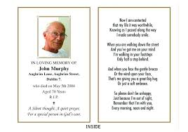 Funeral Service Templates Word Inspiration Funeral Card Template Children Free Program Word Templates Microsoft