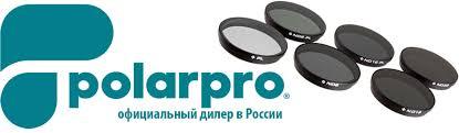 <b>Фильтры PolarPro</b> для GoPro, Sony и квадрокоптеров DJI ...