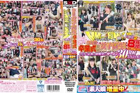 Japanese Adult Video DVD Update on July 22 2016