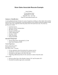 Sample Resumeales Associate Fortudy Retail Job Cover Letter No