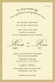 7 jewish wedding invitation wording ideas jewish wedding Jewish Wedding Invitations Chicago elegant, two layers hebrew and english wedding invitation Jewish Wedding Invitation Template