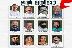 kerala cabinet ministers 2021 kerala