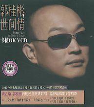 The site owner hides the web page description. 郭桂彬 快懂百ç§'