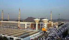 مسجد نمرة - Yalla Umrah