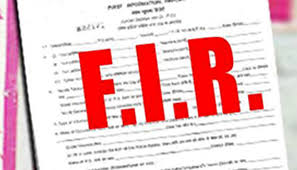 Complaint Format Custom FIR First Information Report And Police Complaint How It Works