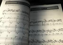legend of zelda piano sheet music legend of zelda best collection piano sheet music squaresound