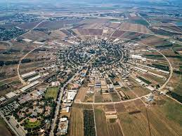 Kibbutz Definition En Español